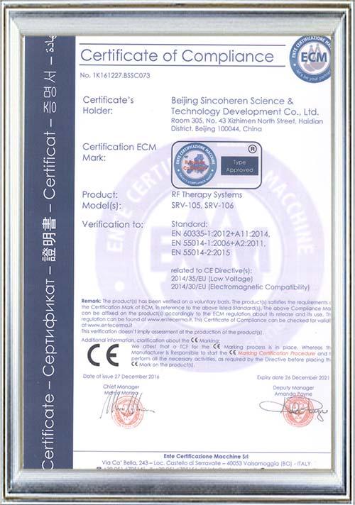 RF SRV 105, 106